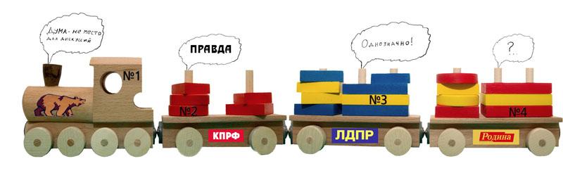 Екатерина михайловская фракция